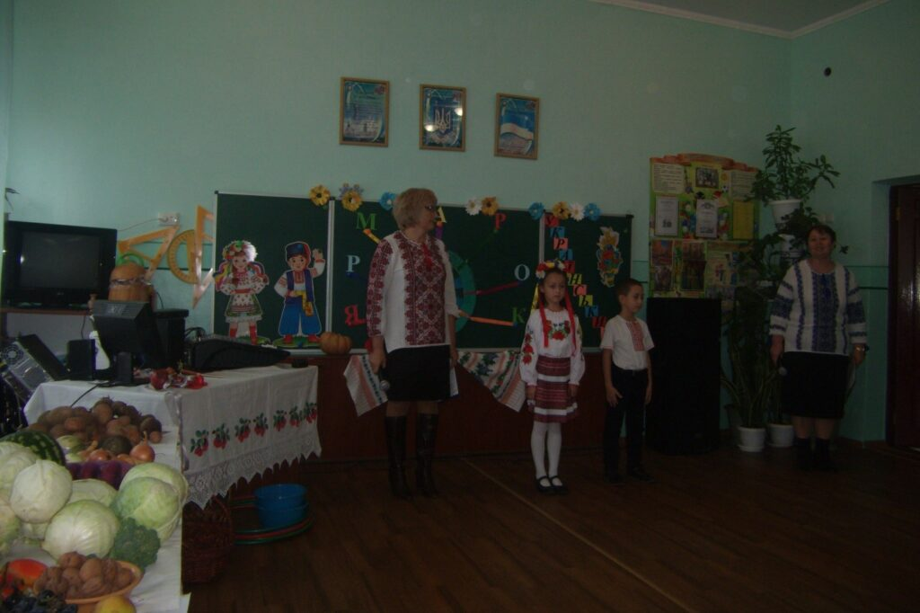 Родинне свято «Український ярмарок»